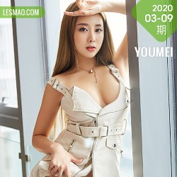 YOUMEI 尤美  2020-03-09-2  筱慧