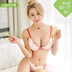 YOUMEI 尤美  2020-03-17-1  cici