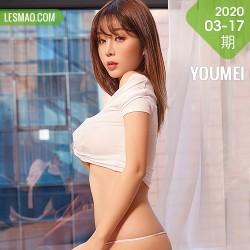 YOUMEI 尤美  2020-03-17-3  王雨纯
