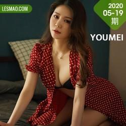 YOUMEI 尤美  2020-05-19-3  如歌 波点美女