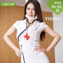 YOUMEI 尤美  护士制服 苏小曼 朦胧美女