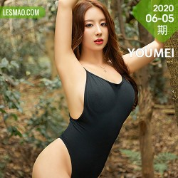 YOUMEI 尤美   户外美女 筱慧