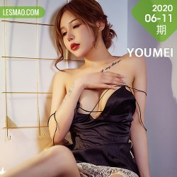 YOUMEI 尤美  2020-06-11-2  可可