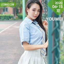 YOUMEI 尤美  2020-06-15-1  许文婷