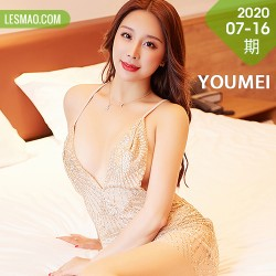 YOUMEI 尤美  2020-07-16-3 筱慧