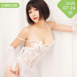 YOUMEI 尤美  2020-07-24-1 孙梦瑶