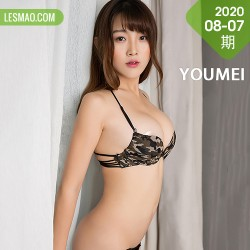 YOUMEI 尤美  2020-08-07-1  小婠 湿身泡泡浴