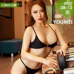 YOUMEI 尤美  2020-08-12-1 李承美 健身美女