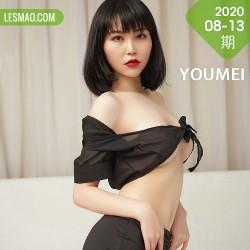 YOUMEI 尤美  小影 妩媚个性嫩模