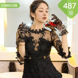 YOUMI 尤蜜荟 Vol.487 小热巴 内衣私房
