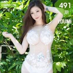 YOUMI 尤蜜荟 Vol.491 镂空内衣 妲己_Toxic 三亚旅拍