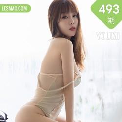 YOUMI 尤蜜荟 Vol.493 香槟色连体衣 王雨纯 大理旅拍
