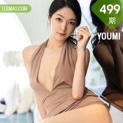 YOUMI 尤蜜荟 Vol.499 白皙双腿丝袜 小热巴