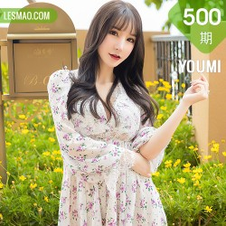 YOUMI 尤蜜荟 Vol.500 透视诱惑碎花裙  周于希sandy