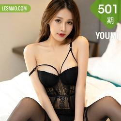 YOUMI 尤蜜荟 Vol.501 束腰和蕾丝吊袜 徐安安