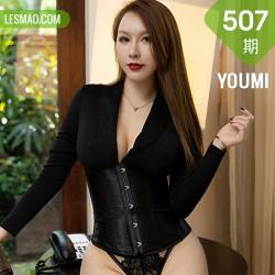 YOUMI 尤蜜荟 Vol.507 尤妮丝 黑丝西服和短裙