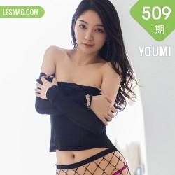 YOUMI 尤蜜荟 Vol.509 小热巴 牛仔裤与网袜 大理旅拍