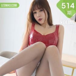 YOUMI 尤蜜荟 Vol.514 鲜红皮吊裙 王雨纯