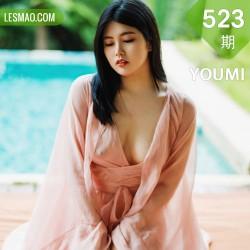 YOUMI 尤蜜荟 Vol.523 娜露 粉嫩爆乳美女