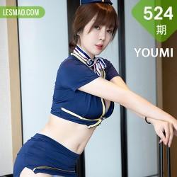 YOUMI 尤蜜荟 Vol.524 王雨纯 空姐制服