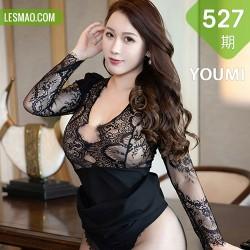 YOUMI 尤蜜荟 Vol.527 尤妮丝 极致黑丝熟女气质