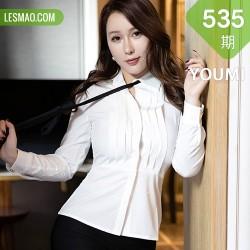 YOUMI 尤蜜荟 Vol.535 尤妮丝 诱惑爆乳