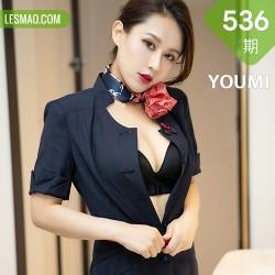 YOUMI 尤蜜荟 Vol.536 徐安安 制服空姐