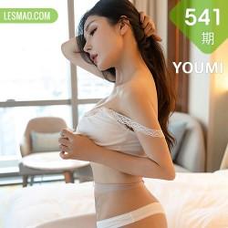 YOUMI 尤蜜荟 Vol.541 新人模特 田冰冰 首套写真