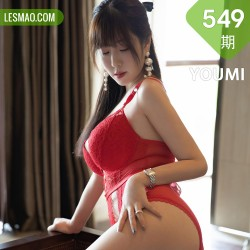 YOUMI 尤蜜荟 Vol.549 猩红内衣熟女爆乳 王雨纯
