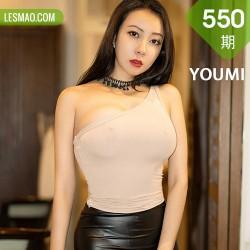 YOUMI 尤蜜荟 Vol.550  皮裙狂野豹纹杭州旅拍 果儿