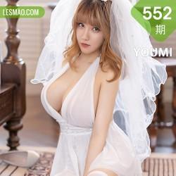 YOUMI 尤蜜荟 Vol.552 婚纱新娘主题 周大萌