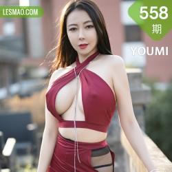 YOUMI 尤蜜荟 Vol.558 果儿 猩红吊裙肥臀