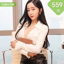 YOUMI 尤蜜荟 Vol.559 黑皮裙制服ol 允爾