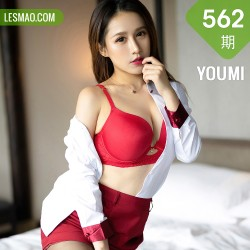 YOUMI 尤蜜荟 Vol.562 酒店私人管家 徐安安