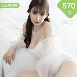 YOUMI 尤蜜荟 Vol.570 肤白胜雪女神 周于希