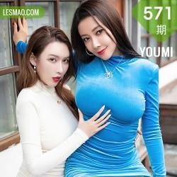 YOUMI 尤蜜荟 Vol.571 性感合辑 尤妮丝和果儿 娇躯熟女