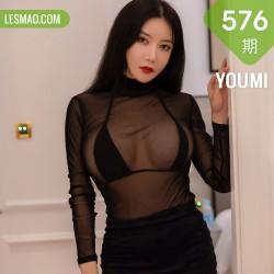 YOUMI 尤蜜荟 Vol.576  内衣娇躯巨乳 心妍小公主