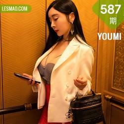 YOUMI 尤蜜荟 Vol.587 允爾 剧情猩红皮裙