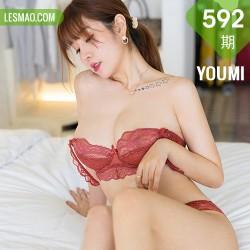 YOUMI 尤蜜荟 Vol.592 私人管家剧情主题 王雨纯