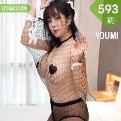 YOUMI 尤蜜荟 Vol.593 网格内衣和魅惑黑丝 王雨纯