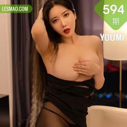 YOUMI 尤蜜荟 Vol.594 巨乳熟女 心研小公主 魅惑黑丝