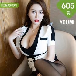 YOUMI 尤蜜荟 Vol.605  剧情公关经理写真 尤妮丝