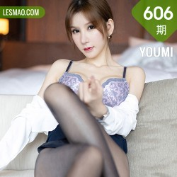 YOUMI 尤蜜荟 Vol.606 女强人与下属剧情主题 周于希