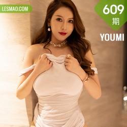 YOUMI 尤蜜荟 Vol.609  丰腴身材妩媚 尤妮丝Egg雍容厦门旅拍