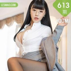 YOUMI 尤蜜荟 Vol.613 应聘模特剧情 朱可儿Flower 主题系列厦门...