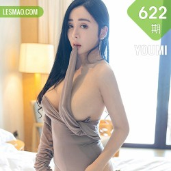 YOUMI 尤蜜荟 Vol.622 魅力皮鞭情趣诱惑 允爾 三亚旅拍