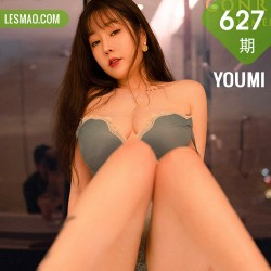 YOUMI 尤蜜荟 Vol.627 熟女剧情手法拍摄 王雨纯 职场制服