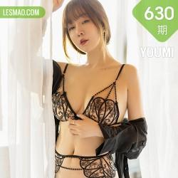 YOUMI 尤蜜荟 Vol.630 镂空内衣 王雨纯 性感丁字裤三亚旅拍写真