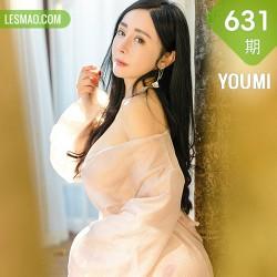 YOUMI 尤蜜荟 Vol.631 轻薄通透长裙 允爾 爆乳美胸三亚旅拍