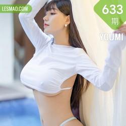 YOUMI 尤蜜荟 Vol.633  蕾丝内衣 朱可儿Flower 三亚旅拍11